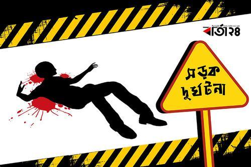 শ্যামনগরে ট্রাক চাপায় নারী নিহত