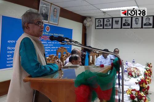 'ডিজিটাল বাংলাদেশ কর্মসূচি প্রশাসনকে মানুষের কাছে নিয়েছে'