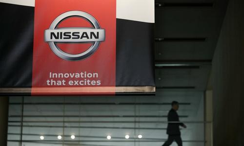 Nissan to cut 12,500 jobs worldwide