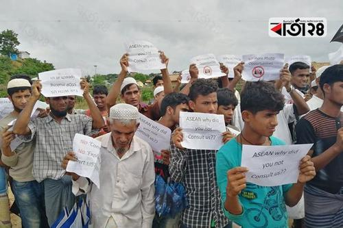 Rohingya leaders accuse the Myanmar delegates for delaying repatriation