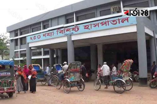 পটুয়াখালী ২৫০ শয্যা হাসপাতালে নেই ডেঙ্গু পরীক্ষার সুযোগ