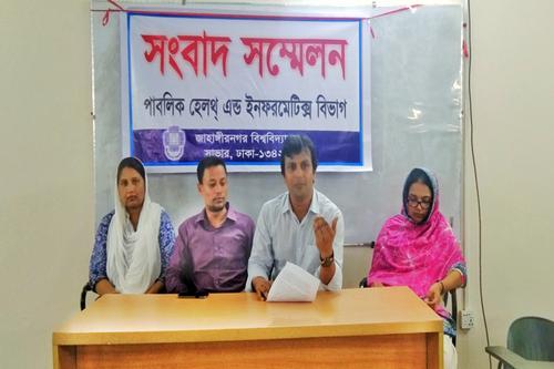 ডেঙ্গু মহামারি আকার ধারণ করেছে: জাবি পাবলিক হেলথ বিভাগ