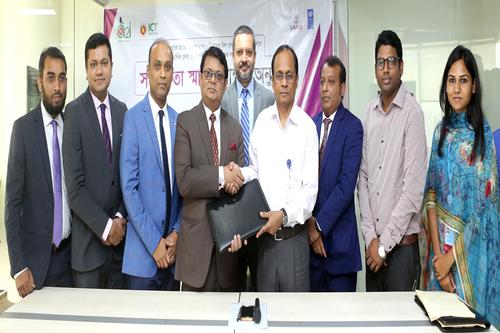 Premier Bank Signs Agreement with a2i Programme