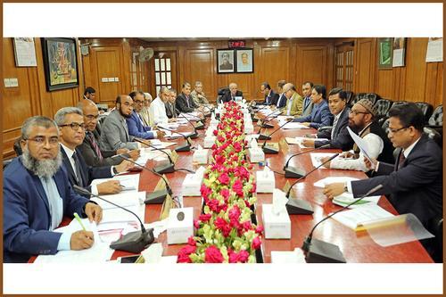 Meeting of Directors of Islami Bank