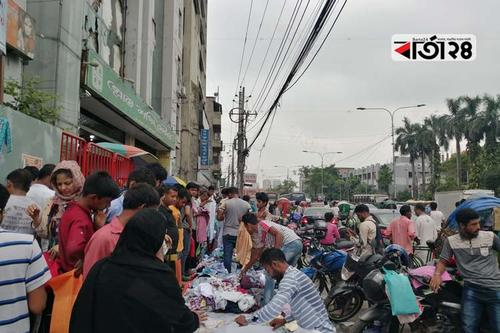 'পাঞ্জাবি লন খালি ৩০০, শার্ট লন ২৫০'
