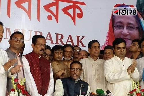 Bangladesh will have a greater future under Awami League
