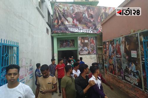 চাঁদপুরের ৩ সিনেমা হলে চলছে `পাসওয়ার্ড'