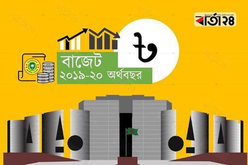 নতুন ব্যবসা উদ্যোগে বরাদ্দ ১০০ কোটি টাকা