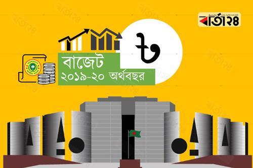ডিএনসিসির অবকাঠামো নির্মাণে বরাদ্দ ৬০ কোটি টাকা