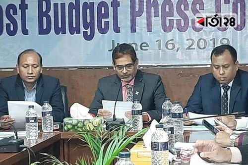 CSE demands opportunity to invest black money