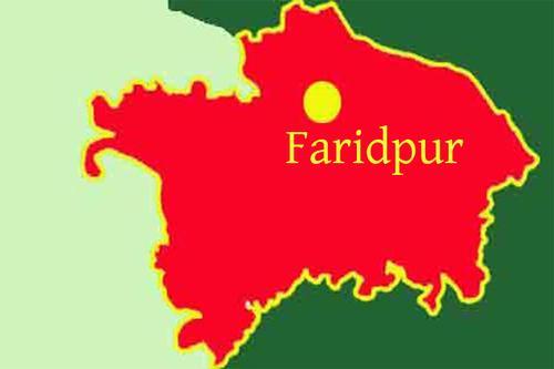 Faridpur Pourashava unveils Taka 264  crore budget
