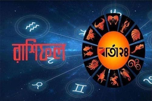 ব্যস্ততা বাড়বে মিথুনের, আর্থিক চাপে বৃষ