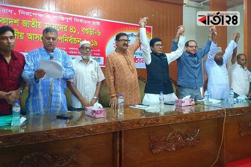 বগুড়ায় উপ-নির্বাচন: উন্নয়নের প্রতিশ্রুতি প্রার্থীদের