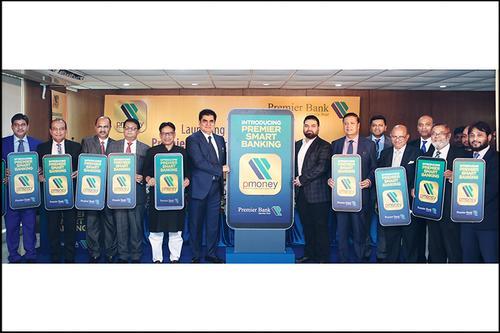 Premier bank launches 'pmoney' app