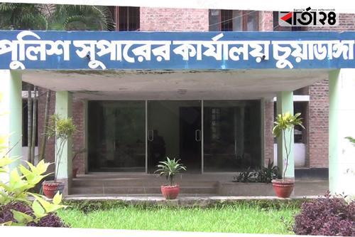 চুয়াডাঙ্গায় ৫ পুলিশ ক্লোজড: তদন্ত কমিটি গঠন