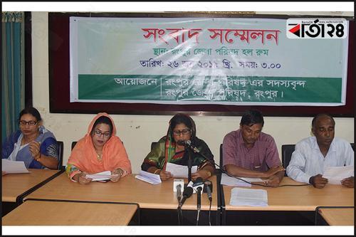 রংপুর জেলা পরিষদের চেয়ারম্যানের বিরুদ্ধে দুর্নীতির অভিযোগ