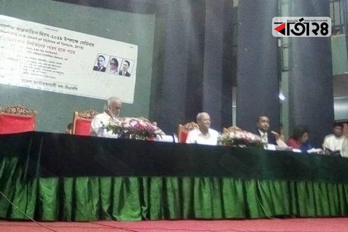 নির্যাতনকে হাতিয়ার হিসেবে নিয়েছে সরকার: মির্জা ফখরুল