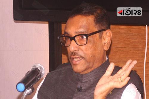 'বিএনপির মতো বাধ্য বিরোধী দল কখনো দেখিনি'
