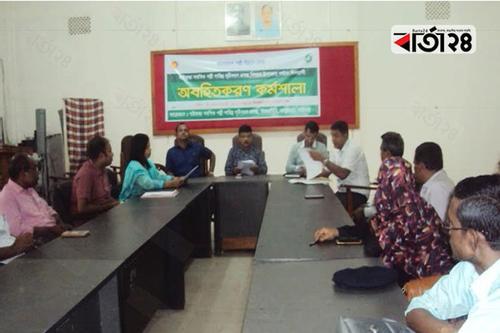 সাদুল্লাপুরে বিআরডিপি'র অবহিতকরণ কর্মশালা