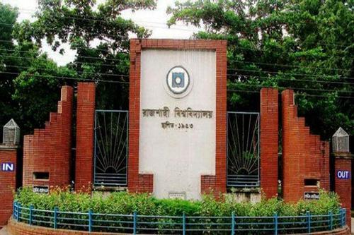 রাবি'র ৪০ বিভাগে নেই পূর্ণাঙ্গ কারিকুলাম