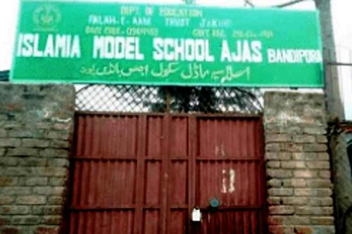 জামাত নিষিদ্ধ হওয়ায় কাশ্মীরে ৩২৫টি স্কুল বন্ধ