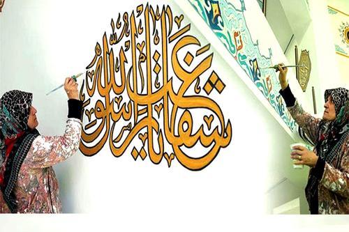 নারী আঁকলেন মসজিদের ক্যালিগ্রাফ