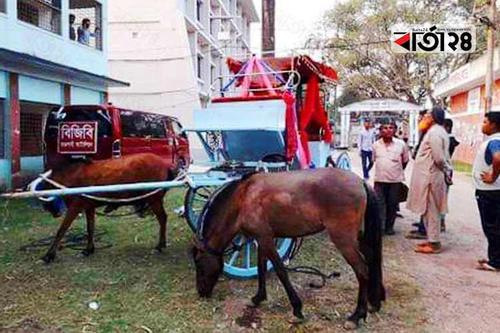দুর্গাপুরে আ'লীগের বিদ্রোহী প্রার্থীকে ৫০ হাজার টাকা জরিমানা