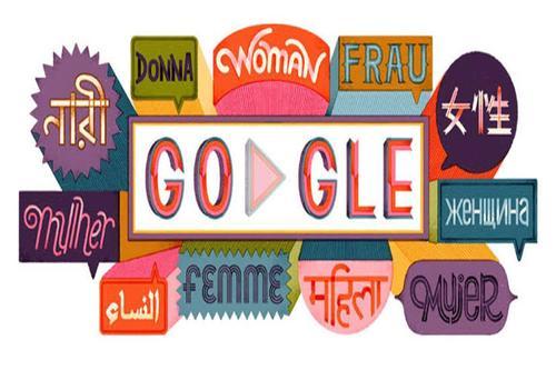 গুগল ডুডলে আন্তর্জাতিক নারী দিবসের ছাপ!