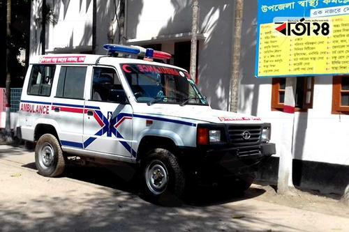 নবাবগঞ্জ স্বাস্থ্য কমপ্লেক্সে অ্যাম্বুলেন্স আছে, চালক নেই
