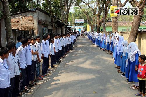 বিদ্যালয়ের জমি নিয়ে মামলা প্রত্যাহারের দাবি