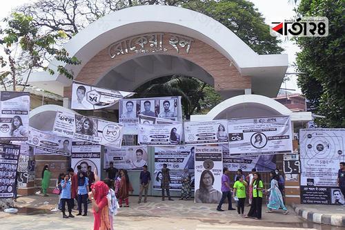ডাকসু নির্বাচন: রোকেয়া হলে ভোটগ্রহণ বন্ধ