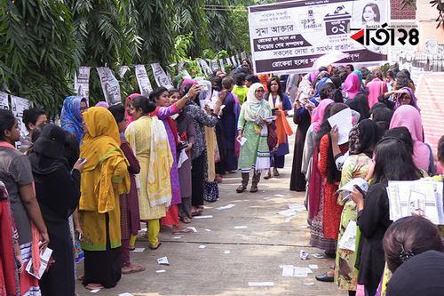 ডাকসু নির্বাচন: অভিযোগের মধ্য দিয়ে চলছে ভোট..