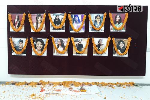 অশ্রুজলে নেপালি শিক্ষার্থীদের স্মরণ করল সহপাঠীরা