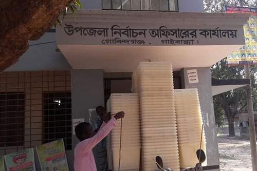 গোবিন্দগঞ্জ উপজেলার  নির্বাচন স্থগিত