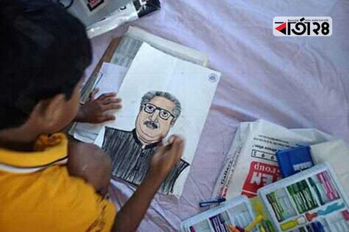 'বঙ্গবন্ধুর জন্মদিন, শিশুর জীবন করো রঙিন'