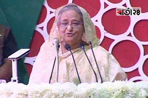 Sonar Bangla was the dream of Bangabandhu- PM