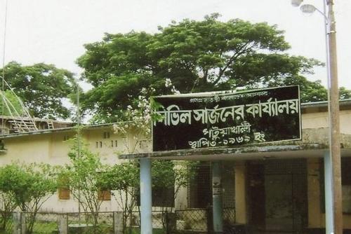 পটুয়াখালী সিভিল সার্জন কার্যালয়ে নিয়োগ
