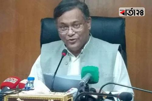 Information Minister rejects US reports onBangladesh