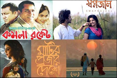 কলম্বোতে বাংলাদেশের ৬ চলচ্চিত্র
