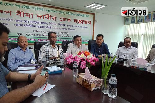 দাবি আদায়ে ভাঙচুর-ধর্মঘট বোকামি: সিএমপি কমিশনার