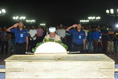 সংসদ ভবনে সাবেক মহিলা এমপি'র জানাজা