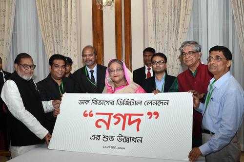 'নগদ' সেবার উদ্বোধন করলেন প্রধানমন্ত্রী