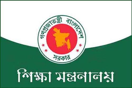 Govt. tough for ensuring fair HSC examination
