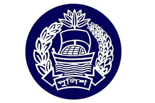 কুমিল্লা পুলিশ সুপার কার্যালয়ে নিয়োগ
