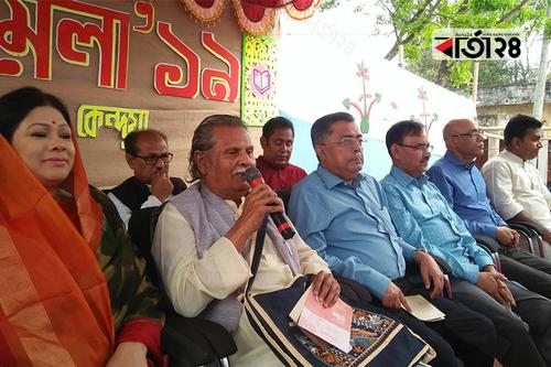 'বর্তমান প্রজন্ম ইতিহাস বিমুখ'