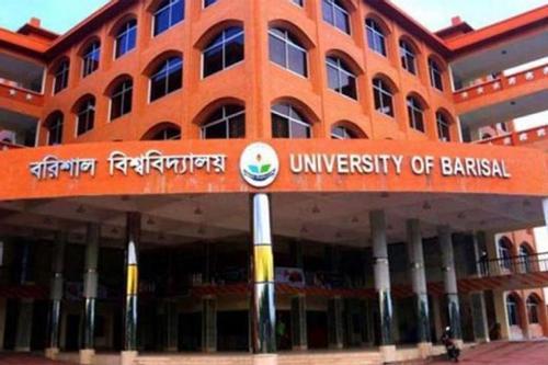 Barishal University closed sine die
