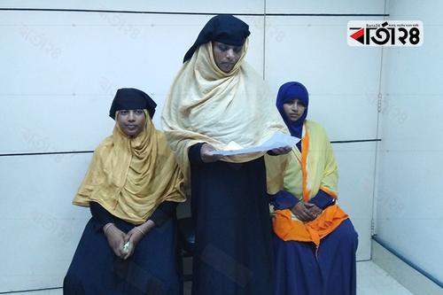 রায়পুরে এসআই'র বিরুদ্ধে ৩ নারীকে মারধরের অভিযোগ
