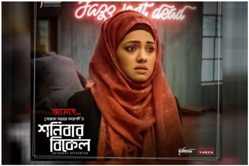 এবার সিডনি চলচ্চিত্র উৎসবে ফারুকীর 'শনিবার বিকেল'