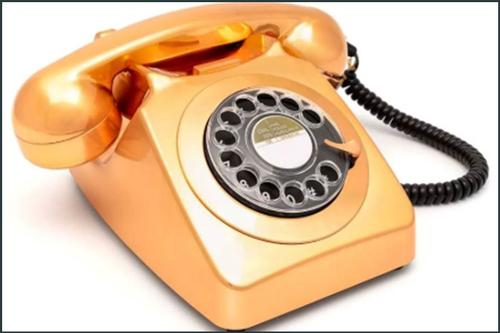 মগবাজার এক্সচেঞ্জের ৯০০ টেলিফোন বিকল