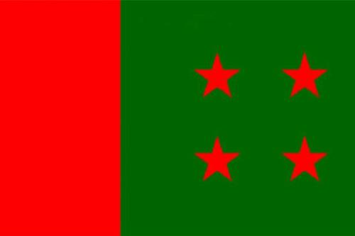 Central conference of Awami League to be held in October